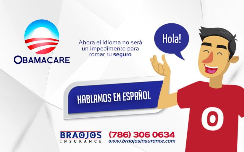 obama care español
